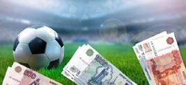 Как получить выигрыш в Футбольную лотерею 6 из 36