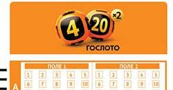 Проверить билет Гослото 4 из 20