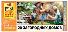 Проверить билет Русское лото 1182 тираж