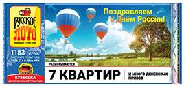 Проверить билет Русское лото 1183 тираж