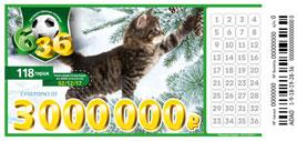 Проверить билет Футбольная лотерея 6 из 36 118 тираж