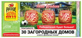 Проверить билет Русское лото 1238 тираж