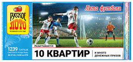 Проверить билет Русское лото 1239 тираж