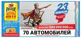 Проверить билет Русское лото 1272 тираж